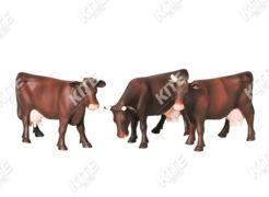 Játék tehén