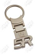John Deere fém kulcstartó (5R)