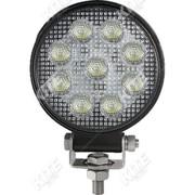 LED-es munkalámpa (15 W)